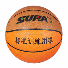 Most Popular molten PVC laminated ball Newest