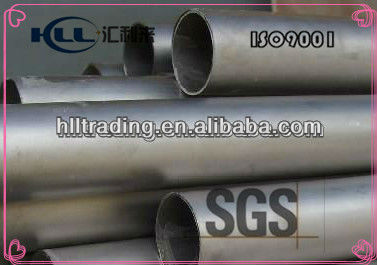Air conditioning cold drawn 50mm aluminum tube 1070