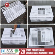 Plastic high quality folding chicken coop/poultry transport cage price