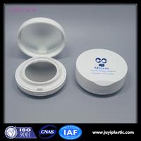NEW makeup round airless foundation make up powder jar cosmetic cream jars air cushion BB/ CC cream jar
