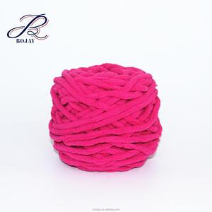 Crochet Chunky Yarn, Crochet Chunky Yarn Suppliers and
