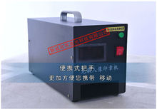 flash stamp machine for stamps photosensitive seal machine