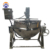 100L Industrial Jacketed Cooking Pot with Mixer/Steam Cooking Pot