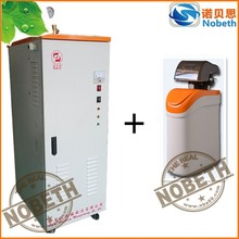 Wholesale 16KG/H NBSGH 12KW Automatic Mobile Steam Generator Exempted from Inspection