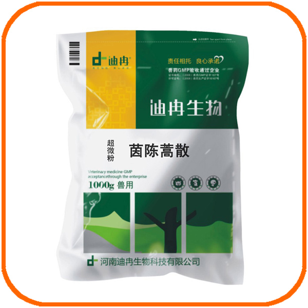 Veterinary Medicine Companies Toxin Binder For Poultry Repair Damaged Cells And Organization