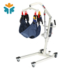 Hospital Rehabilitation Moving Device Electric Medical Manual Patient Slings Lift