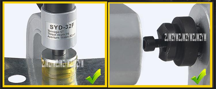 SYD-32F 手動油圧パンチングマシンステンレス鋼油圧穴パンチャーフレームオープナー (番号: FC2309)