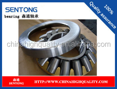 US bearing brand Thrust spherical roller bearing 29368 bearing/rulman used in petroleum machinery bearing