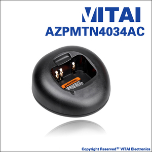 VITAI AZPMTN4034AC 2 Way Radio Bettery Charger For PMNN4017, PMNN4018