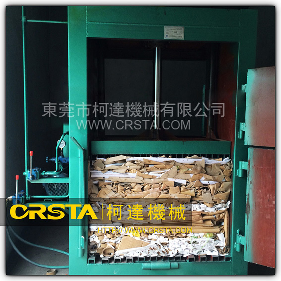 hydraulic baling machine for clothing bale sawdust wood shavings press baler machine Email:info@crsta.com