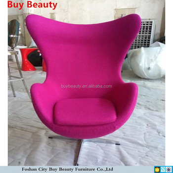 Adult Size Egg Chair Cheap Egg Chairs For Sale