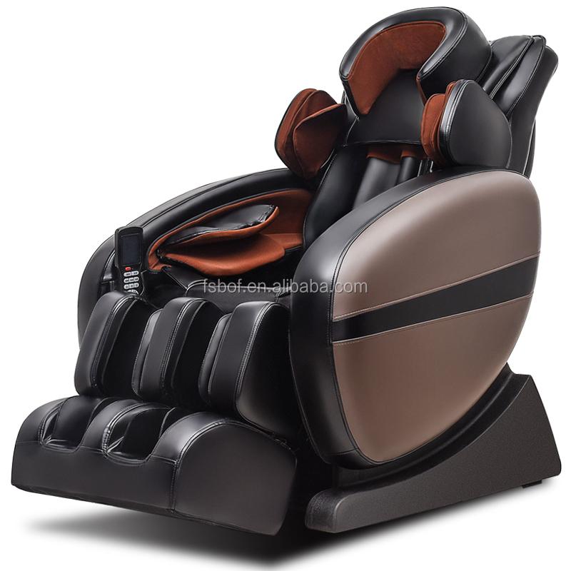 Порно массажное кресло — 2