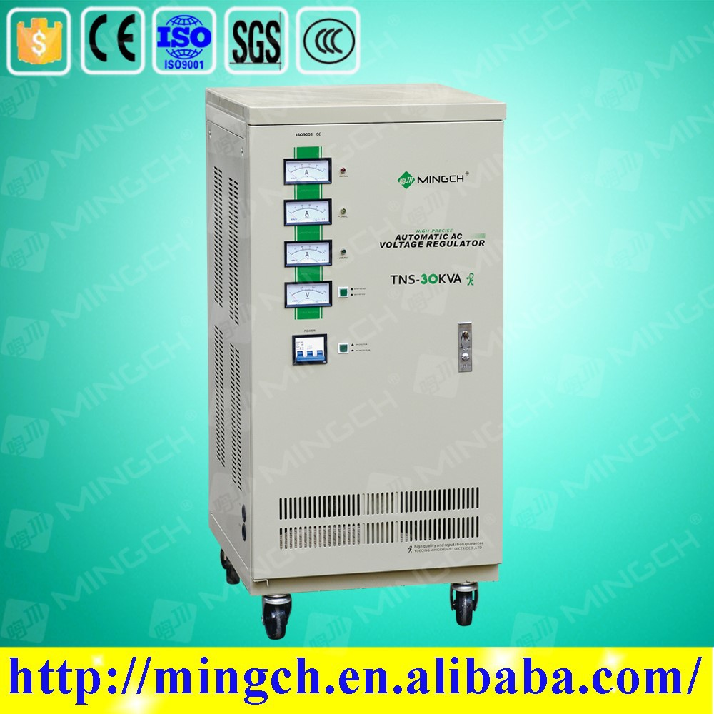 CE ROHS approved ac automatic 30kva 3 phase low voltage stabilizer