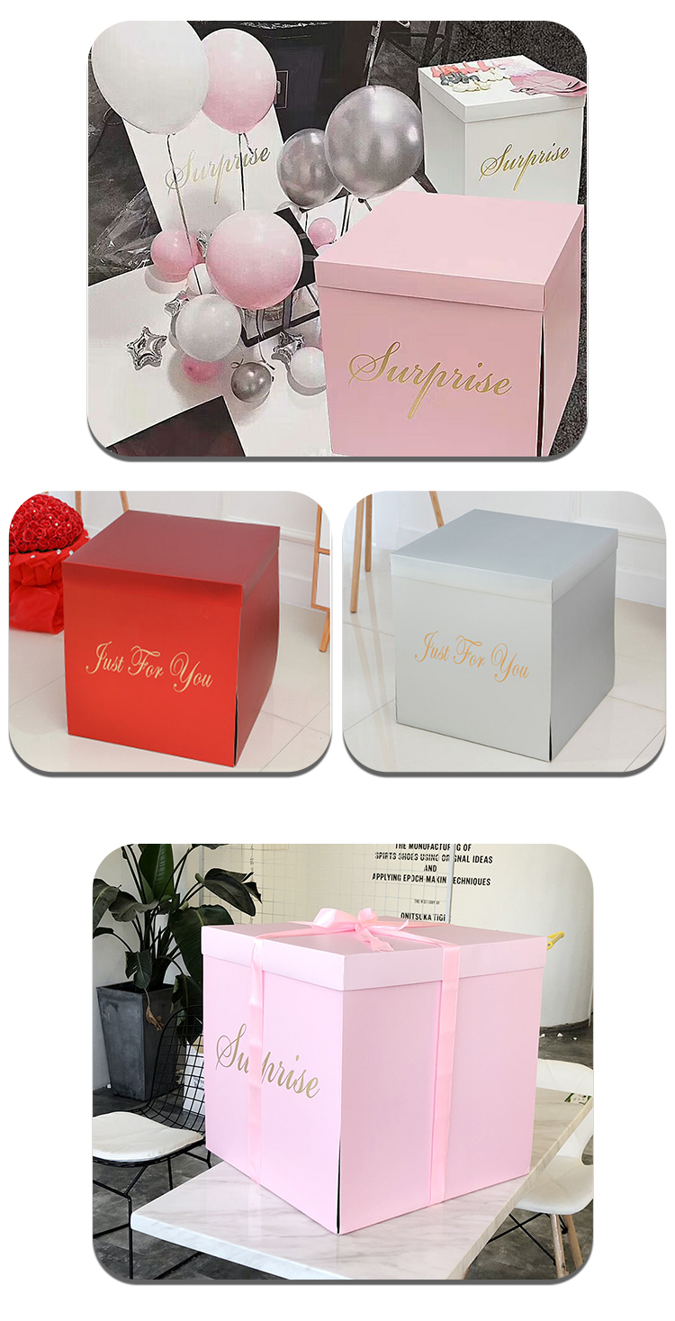 Valentine's Day Gift Birthday Cake Flower Packaging Creative colorful inflatable foil latex  Balloon Surprise Box Carnival gift