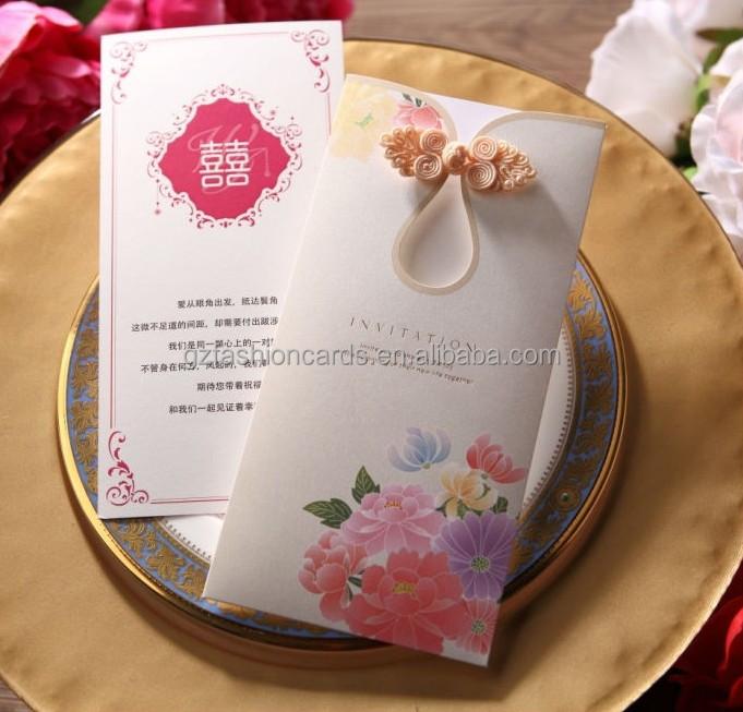 Fancy chinese decoration items wedding card holderwedding fancy chinese decoration items wedding card holderwedding invitation cards models buy wedding card holderwedding card decoration itemswedding junglespirit Choice Image