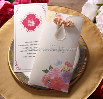 Fancy chinese decoration items wedding card holderwedding fancy chinese decoration items wedding card holderwedding invitation cards models stopboris Choice Image