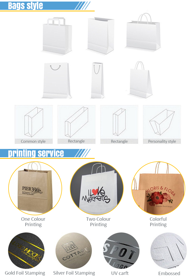 Custom logo white paper luxury kraft shopping paper bag with handles