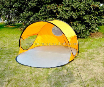 Portable PopUp Sun Wind Shelter Tent Shadec&ing beach shade tent & Portable PopUp Sun Wind Shelter Tent Shadecamping beach shade ...