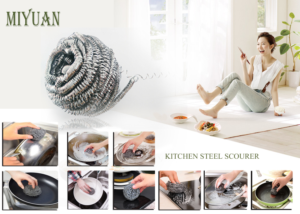 stainless steel appliance wholesale ball roll wire bath innovative products