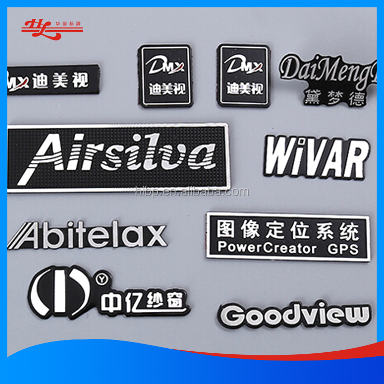 Custom metal aluminum nameplate stainless steel plate brushed embossed logo badge emblem with 3M adhesive