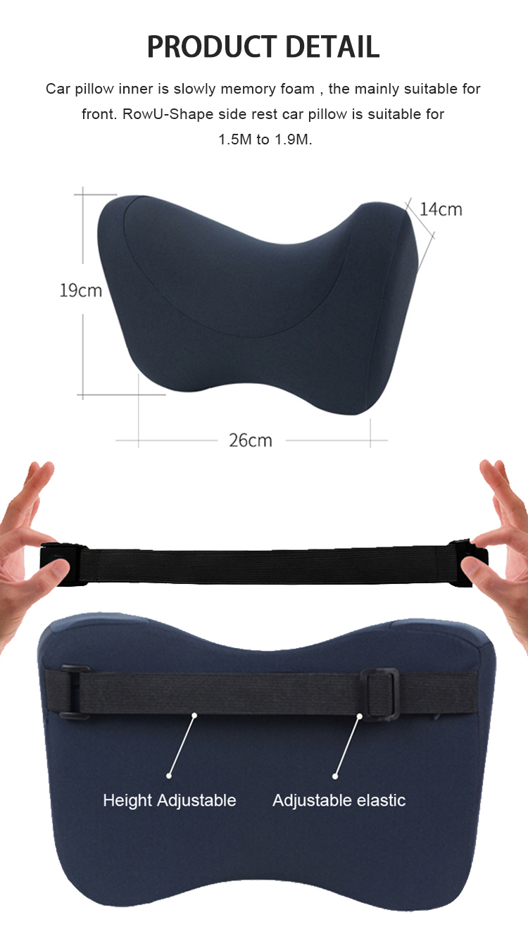 TY-B-001 comfortable Slow resilience memory cotton car head rest