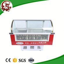 Dondurma Buzdolabı Fiyat Tanıtım Promosyon Dondurma Buzdolabı Fiyat