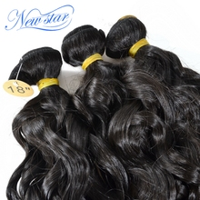 Wholesale natural black color 100% human virgin hair weave 3 bundles brazilian body wave, raw skin weft hair extension