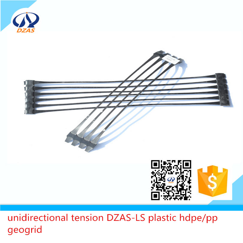 unidirectional tension TGDG-LS-50 plastic hdpe/pp geogrid