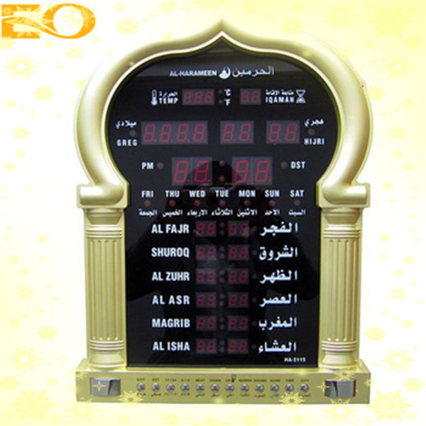 Wholesale Digital Type Digital Muslim Masjid Azan Clock Metal Islamic  Electronics Wall Clock - Buy Metal Wall Clock,Islamic Electronics,Masjid  Azan