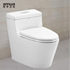 karat toilet parts for prefab portable toilet child