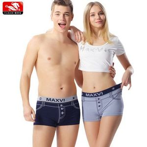 high quality cheap price customized elastic band jean pattern printed seamless couple underwear for lovers