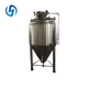 China Direct yogurt fermentation tank