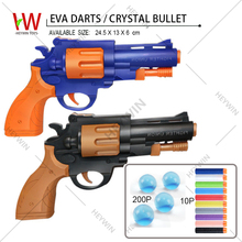 KIDS present educational toys Blaster Toy Gun with 2PCS Refill Soft Foam EVA Darts for Kids 200 PCS WATER BEADS Gun Toy (HB05)