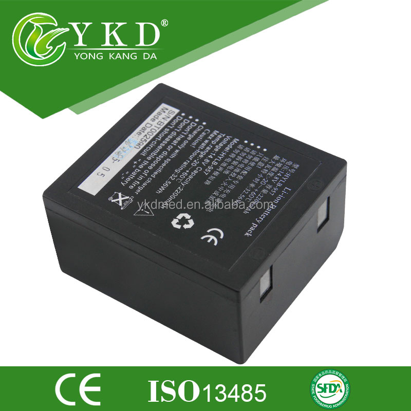 Medical Lithium battery compatible with EDAN M9B/M9 HYLB-957A for patient monitor