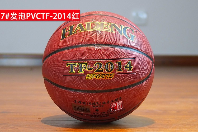 High Quality PVC basketball