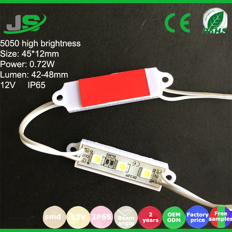 Helist COB Led Street Lamp small pieces one led light module