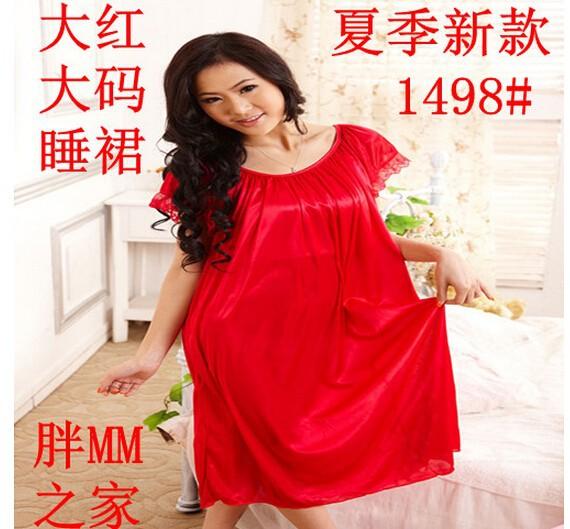 cad5bb0860 2019 Wholesale Night Shirt Sexy Brace Female Imtated Silk Lace Night ...