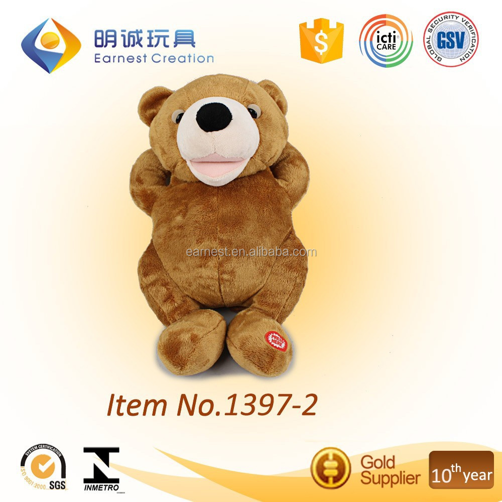 2016 New Soft Sleeping Plush Doll for kid