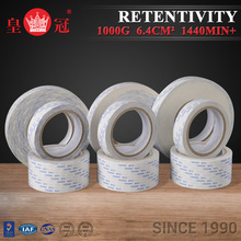 Improved oil temperature plastic double-sided adhesive tape waterproof cheap masking tape