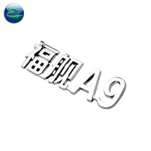 China car logo letters emblem wholesale 🇨🇳 - Alibaba