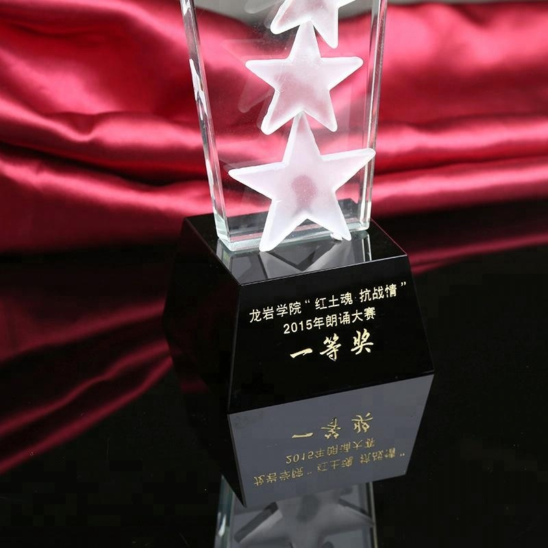 Custom Quality 3D Engrave Blank Crystal Trophy/Award/Plaque/Trophy Crystal