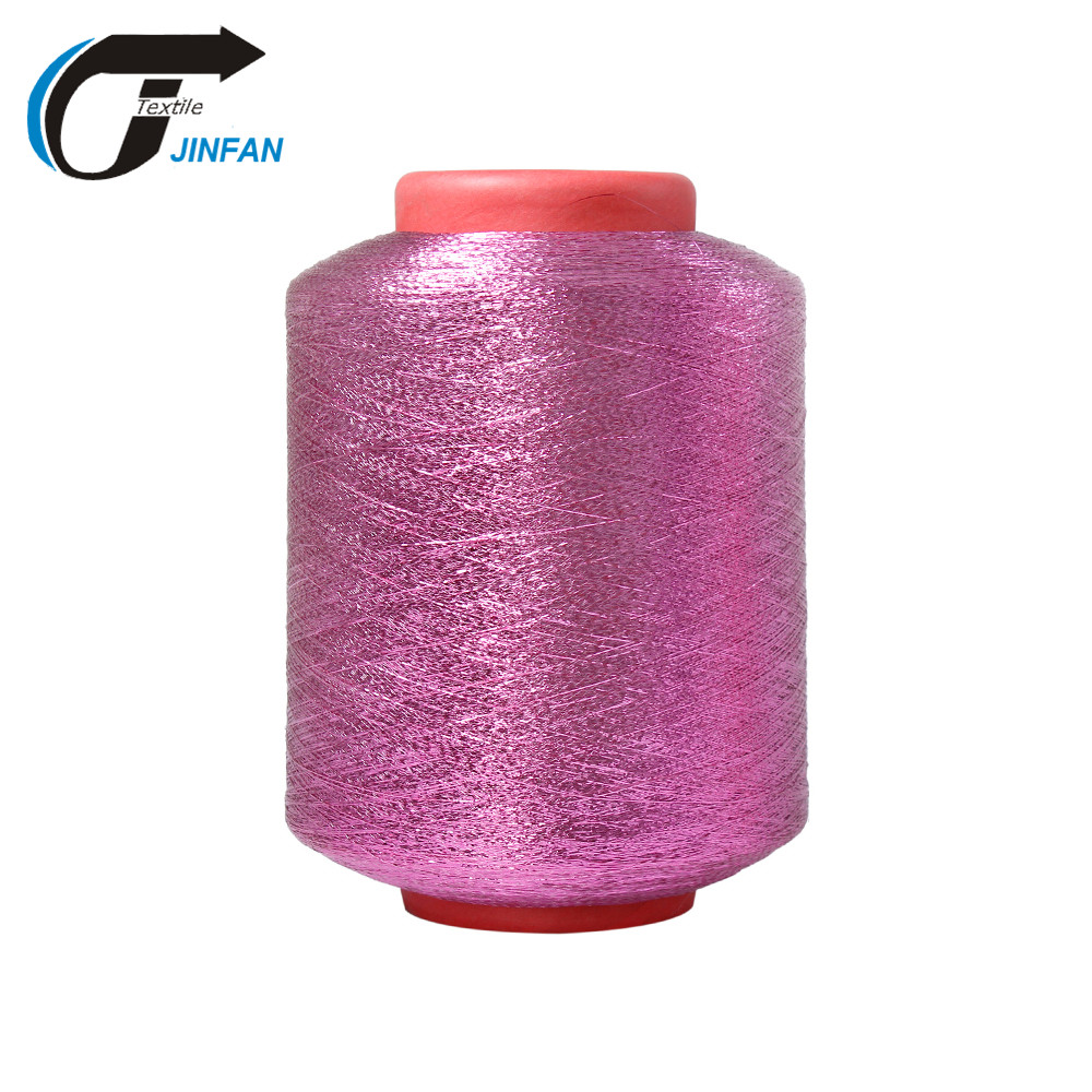 M MX MH MS type High quality composition lurex yarn metallic yarn of manufacturer