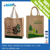 jute bag / italian matching shopping jute bag