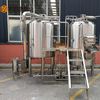 Turn-key pub brew equipment 7bbl brewery tank