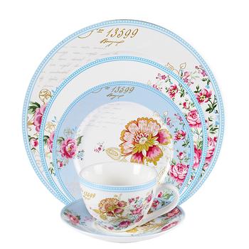 Grace Designs Dinnerware Set French