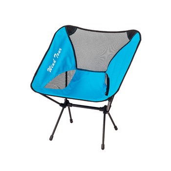Wholesale Lightweight Camping Outdoor Portable Beach Chair - Buy Beach  Chair,Camping Chair,Portable Chair Product on Alibaba.com