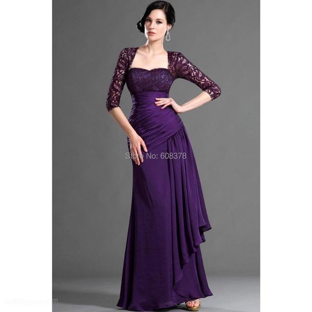 Strapless Purple Dresses For Wedding