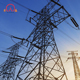 220kv towers galvanized steel power electric high voltage transmission line tower