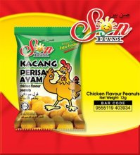 Chicken Flavoured Peanuts