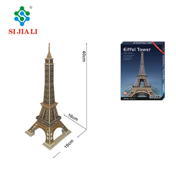 Assemble Diy Paper Craft Italy Eiffel Tower World Famous Building 3d